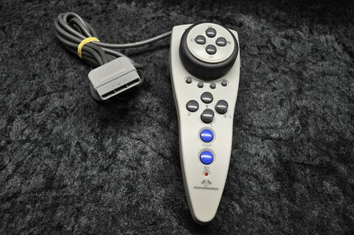 Playstation Ultra Racer Controller