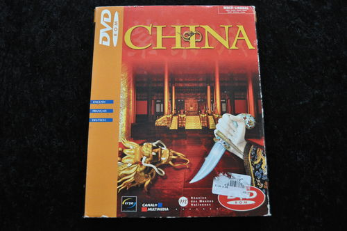 China Big Box PC Game