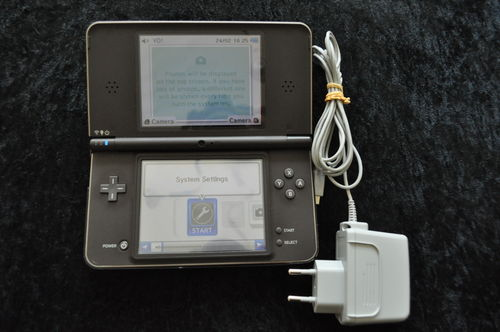 Nintendo DS i XL Met Steel Cover