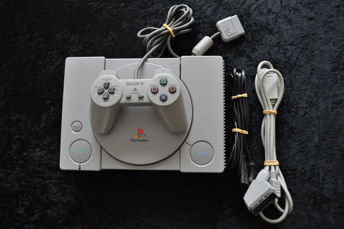 Playstation 1 audiophile + Controller